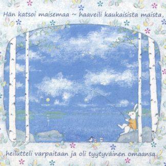 postikortti 2017
