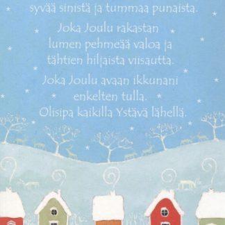 Rakas Joulu